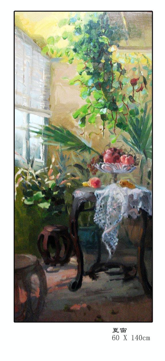 Plants On Balcony. Helen Hung Helen Hung