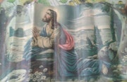 Cuadro de corazon de jesus. Mari Carmen Zamudio. Jimenez