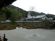 Jardin japonais 2. Toshio Asaki