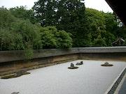 Jardin japonais 4. Toshio Asaki