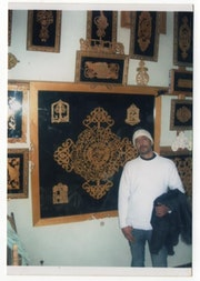 Sculpture et vidage de fouad ghali. Fouad Ghali