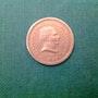 Moneda Escasa de Uruguay / 5 centésimos / 1953. Antiguedadesoratam