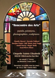 Exposition 2014.