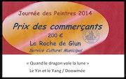 Yin /yang : quand le dragon vole la lune.