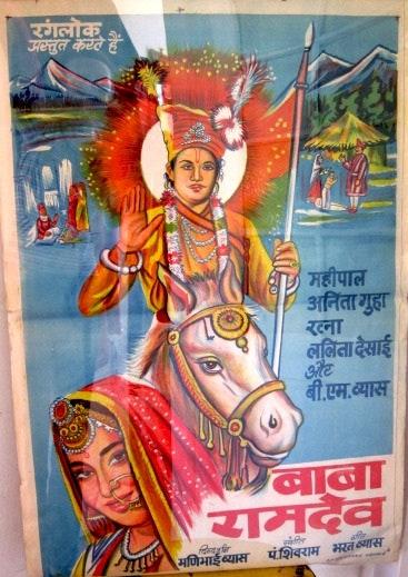 Affiches de Bollywood vintage.  Taga Bazar