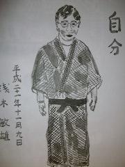 Moi. Toshio Asaki