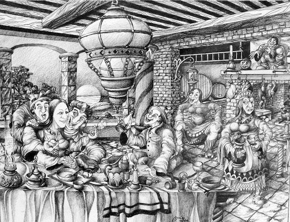 Les premiers emois amoureux de gargantua. Jean Claude Buisson Jean Claude Buisson