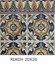 Carreaux riadh 20x20 cm. Ceramique Kedidi Nabeul Tunisie