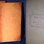 2 Originalbände aus der Bibliothek S. M. König Ludwig II von Bayern! 19. Jhdt.. Thomas Kern