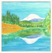 La Montagne. Abir Hassouna