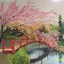 Jardin Japonais. Jean Claude