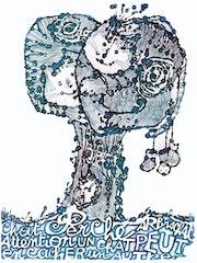 Page du livre «Nom d'un Chat ! » A.