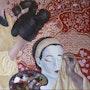 Geisha. Ronnie Jiang