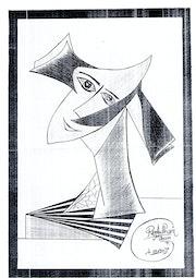 Artiste amateur. Akram Romdhani
