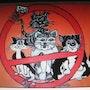 Interdiction aux chats. Zabée Mc