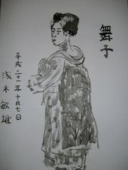 Maiko. Toshio Asaki