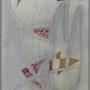 «Concepte especulatiu». Joan Pascuti