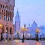 Venise place St. Marc. Raymond Marcel Depienne
