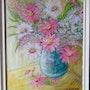 Le bouquet de fleurs. Seren Lienasson