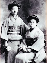 Photographie Geisha Japon. Cin. A