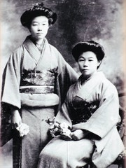 Photographie Geisha Japon.