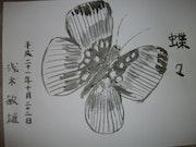 Kamon. Toshio Asaki